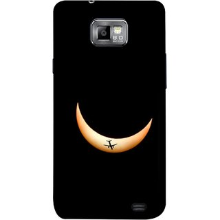 FUSON Designer Back Case Cover for Samsung Galaxy S2 I9100 :: Samsung I9100 Galaxy S Ii (Black Background Yellow Moon Beam Lovely Picture)