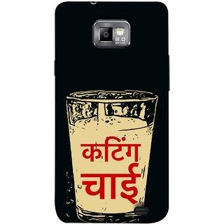 FUSON Designer Back Case Cover for Samsung Galaxy S2 I9100 :: Samsung I9100 Galaxy S Ii (Half Tea Roadside Chaiwala Chai Marathi Hindi )