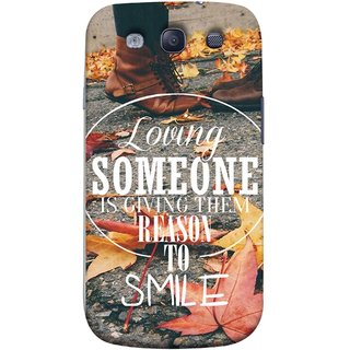 FUSON Designer Back Case Cover for Samsung Galaxy S3 Neo I9300I :: Samsung I9300I Galaxy S3 Neo :: Samsung Galaxy S Iii Neo+ I9300I :: Samsung Galaxy S3 Neo Plus (Lovely Bottom Of My Heart Smile Happy Key )