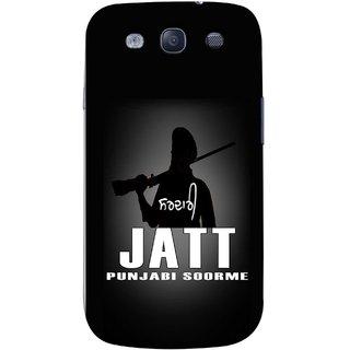 FUSON Designer Back Case Cover for Samsung Galaxy S3 Neo I9300I :: Samsung I9300I Galaxy S3 Neo :: Samsung Galaxy S Iii Neo+ I9300I :: Samsung Galaxy S3 Neo Plus (Gary Hothi Jatt Soorme Punjabi Song Movie Famous)