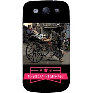 FUSON Designer Back Case Cover for Samsung Galaxy S3 Neo I9300I :: Samsung I9300I Galaxy S3 Neo :: Samsung Galaxy S Iii Neo+ I9300I :: Samsung Galaxy S3 Neo Plus (Man Pulling Hand Rickshaw On Road Kolkata Bengal)