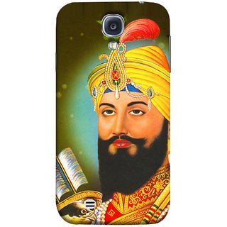 FUSON Designer Back Case Cover for Samsung Galaxy S4 I9500 :: Samsung I9500 Galaxy S4 :: Samsung I9505 Galaxy S4 :: Samsung Galaxy S4 Value Edition I9515 I9505G (King Beautiful Frame God His Mission Blesses Eagle)