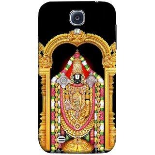 FUSON Designer Back Case Cover for Samsung Galaxy S4 I9500 :: Samsung I9500 Galaxy S4 :: Samsung I9505 Galaxy S4 :: Samsung Galaxy S4 Value Edition I9515 I9505G (South Rich God Mandir Tirupathi Balaji Gold )