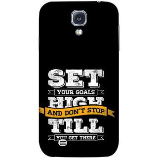 FUSON Designer Back Case Cover for Samsung Galaxy S4 I9500 :: Samsung I9500 Galaxy S4 :: Samsung I9505 Galaxy S4 :: Samsung Galaxy S4 Value Edition I9515 I9505G (Till You Get There Dream Big And Achieve Big )
