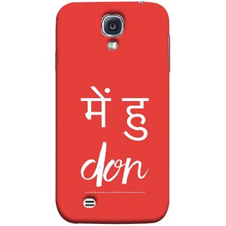 FUSON Designer Back Case Cover for Samsung Galaxy S4 I9500 :: Samsung I9500 Galaxy S4 :: Samsung I9505 Galaxy S4 :: Samsung Galaxy S4 Value Edition I9515 I9505G (I Am Don Daku Amitabh Bachchan Bollywood )