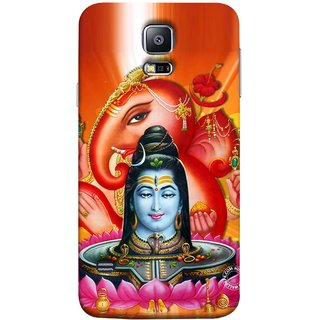 FUSON Designer Back Case Cover for Samsung Galaxy S5 Mini :: Samsung Galaxy S5 Mini Duos :: Samsung Galaxy S5 Mini Duos G80 0H/Ds :: Samsung Galaxy S5 Mini G800F G800A G800Hq G800H G800M G800R4 G800Y (Ganpati Shiva Om Namah Shivay Jatadhari Shankar)
