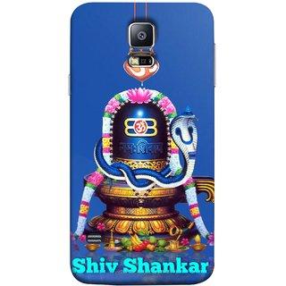 FUSON Designer Back Case Cover for Samsung Galaxy S5 Neo :: Samsung Galaxy S5 Neo G903F :: Samsung Galaxy S5 Neo G903W (Shri Ganesh Shivling Om Lotus Nag Abhishek)