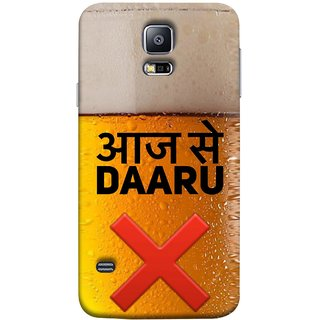 FUSON Designer Back Case Cover for Samsung Galaxy S5 Neo :: Samsung Galaxy S5 Neo G903F :: Samsung Galaxy S5 Neo G903W (Aaj Se Drink Band Cold Chilled Beer Glass )