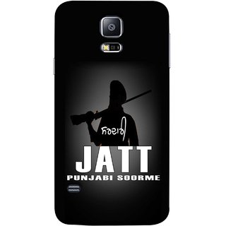 FUSON Designer Back Case Cover for Samsung Galaxy S5 Neo :: Samsung Galaxy S5 Neo G903F :: Samsung Galaxy S5 Neo G903W (Gary Hothi Jatt Soorme Punjabi Song Movie Famous)