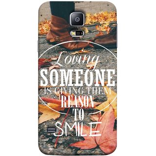 FUSON Designer Back Case Cover for Samsung Galaxy S5 Neo :: Samsung Galaxy S5 Neo G903F :: Samsung Galaxy S5 Neo G903W (Lovely Bottom Of My Heart Smile Happy Key )