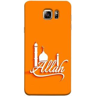FUSON Designer Back Case Cover for Samsung Galaxy S6 G920I :: Samsung Galaxy S6 G9200 G9208 G9208/Ss G9209 G920A G920F G920Fd G920S G920T (Allah One Theme Makka Madina Muslim Haj )