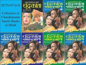 Collection of Chandrakanta Santiti Books in Hindi