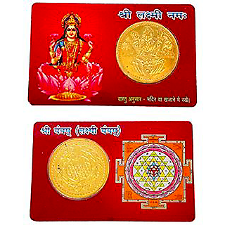 Astro Guruji Religious Gold Plated Shree Laxmi Dhan Laxmi Yantra Golden Coin ATM Card