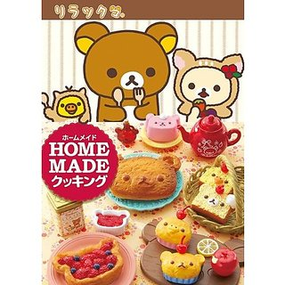 Re-ment Miniatures Rilakkuma HOMEMADE cooking blind box