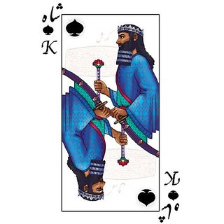Ancient Persian Deck of Cards