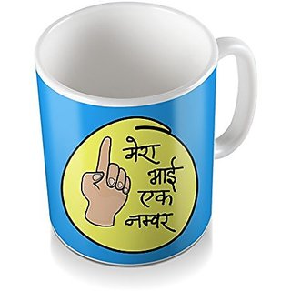Sky Trends Mera Bhai Ek Number With Show In Hand Background Circle Light Green Color Gifts For Brother And Sister For Happy Rakshabandhan Coffee Mug