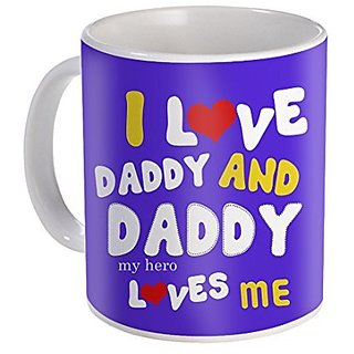 Sky Trends Fathers Day Gift Printed Coffee Mug Best Present For Dad