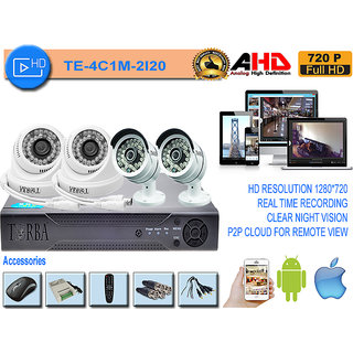 DVR KIT WITH 4 AHD CAMERAS IN 1MP (720P) RESOLUTION