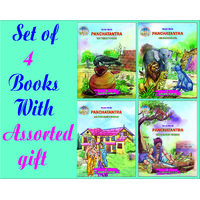 Set Of 4 Story Books (The Curious Monkey, The Thirsty Crow, The Brahmin's Dream, The Blue Jackal)