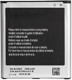 Original Battery For Samsung Galaxy J1 Ace Battery 1800 MaH