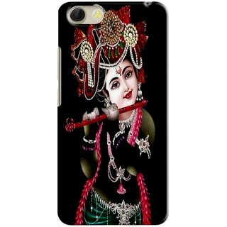 PRINTHUNK PREMIUM QUALITY PRINTED BACK CASE COVER FOR GIONEE MARATHON M5 LITE DESIGN3543