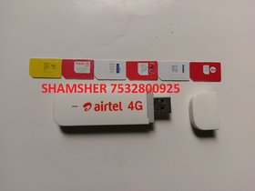 Unlock Airtel 4G E3372 150Mbps USB Modem/DataCard/Dongle Support All Sim Like Jio BSNL AIRTEL IDEA VODAFONE etc...