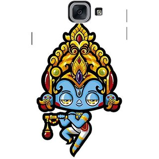 Krishan Bhagwan Ji Mobile Cover for Samsung J7 Max,on Max