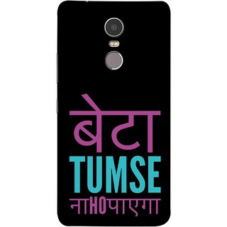 FUSON Designer Back Case Cover for Lenovo K6 Note (Son You Can'T Achieve Nahi Ho Sakta )