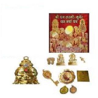 only4you Hanuman Chalisa Yantra  Shri Dhan Laxmi Kuber Dhan Varsha  Combo