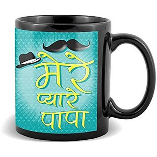 Mere Pyare Papa With Back Cap And Black Mustaches Best Gifts For Fathers Day  Mug