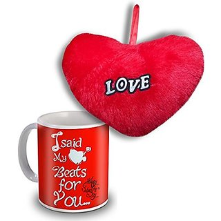 Sky Trends I Sad My  For You Happy Valentines Day Heart and Mug Special Gifts For Valentine Day