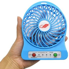 KSJ High Speed Portable Rechargeable USB Mini Fan (Assorted Colors)