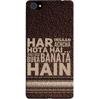 FUSON Designer Back Case Cover For Vivo X5Pro :: Vivo X5 Pro (Waqt Usse Bura Banata Hai Brown Background)