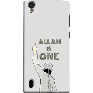 FUSON Designer Back Case Cover For Vivo Y15S :: Vivo Y15 (Allah One Arab Haj Men Middle East Necklaces)