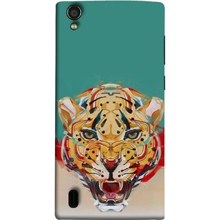 FUSON Designer Back Case Cover For Vivo Y15S :: Vivo Y15 (Multicolour Tigers Leopard Perfect Look King Night Tree)
