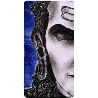 FUSON Designer Back Case Cover For Sony Xperia Z2 (5.2 Inches) (Lord Shiva Mahashivratri Bam Bam Bhole Third Eye )