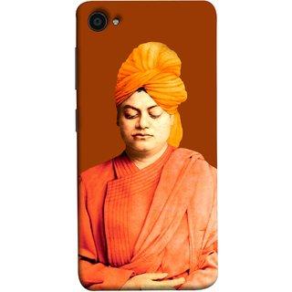 FUSON Designer Back Case Cover for Lenovo ZUK Z2 :: Lenovo Zuk Z2 Plus (Devotion Quotes Of Swami Equated Raja Yoga Spirit)