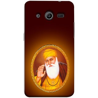 FUSON Designer Back Case Cover for Samsung Galaxy Core 2 G355H :: Samsung Galaxy Core Ii :: Samsung Galaxy Core 2 Dual (Guruji Beautiful Frame God His Mission Blesses)