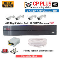 CP PLUS 2MP COMBO KIT WITH4 BULLET CAMERA (HDD NOT INCL