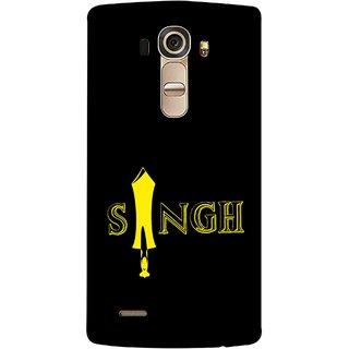 FUSON Designer Back Case Cover for LG G4 :: LG G4 Dual LTE :: LG G4 H818P H818N :: LG G4 H815 H815TR H815T H815P H812 H810  H811  LS991 VS986 US991 (Vector Illustration Turban Headdress And Mustache Isolated)