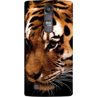 FUSON Designer Back Case Cover for LG G4 Mini :: LG G4c :: LG G4c H525N (Staring In Jungle Long Whiskers Shivsena )