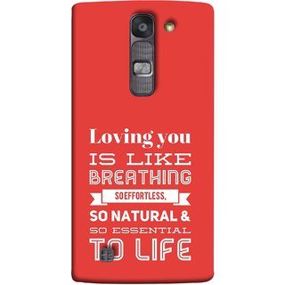 FUSON Designer Back Case Cover for LG G4 Mini :: LG G4c :: LG G4c H525N (So Natural And So Essential To Life Lover Forever)