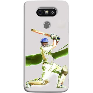 FUSON Designer Back Case Cover for LG G5 ::  LG G5 Dual H860N :: LG G5 Speed H858 H850 VS987 H820 LS992 H830 US992 (Cricket Bat Ball Helmet Green Ground Batsman)