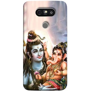 FUSON Designer Back Case Cover for LG G5 ::  LG G5 Dual H860N :: LG G5 Speed H858 H850 VS987 H820 LS992 H830 US992 (Moon Ganpati Shiva Om Namah Shivay Sitting Jatadhari )