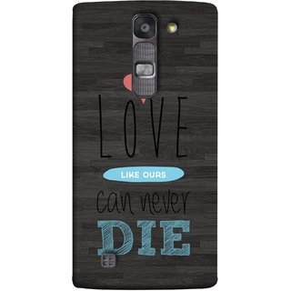 FUSON Designer Back Case Cover for LG G4 Mini :: LG G4c :: LG G4c H525N (Hearts Feeling Loved With Each Other Valentine Day)