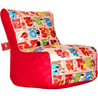 Comfy Bean Bags - Bean Chair Bean Bag - Printed - Size Kids Bean Bag - Filled With Beans Filler ( Marathi Alphabets )