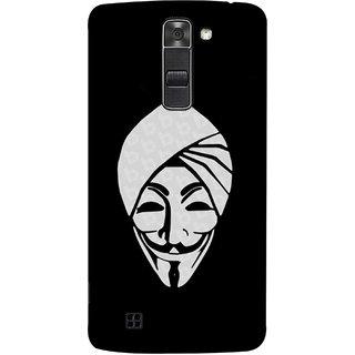 FUSON Designer Back Case Cover for LG K10 :: LG K10 Dual SIM ::  LG K10  K420N K430DS K430DSF K430DSY  (Vector Illustration Turban Headdress And Mustache Isolated)