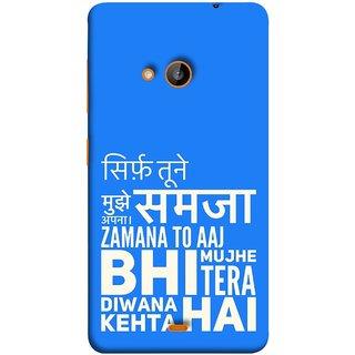 FUSON Designer Back Case Cover for Microsoft Lumia 535 :: Microsoft Lumia 535 Dual SIM :: Nokia Lumia 535 (Zamana To Aaj Bhi Muze Diwana Kahta Hai )
