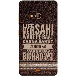 FUSON Designer Back Case Cover for Microsoft Lumia 535 :: Microsoft Lumia 535 Dual SIM :: Nokia Lumia 535 (Jaroori Hai Varna Baat Bigad Sakti Hai )