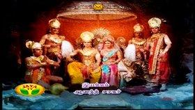 Ramayanam - Jaya TV Show - Tamil - 12 DVDs